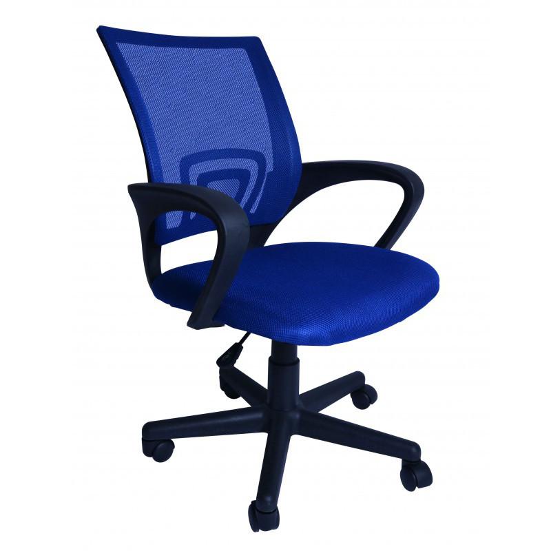 b rostuhl chefsessel blau. Black Bedroom Furniture Sets. Home Design Ideas